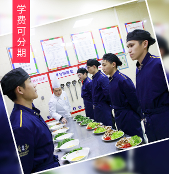 福建烹饪培训班