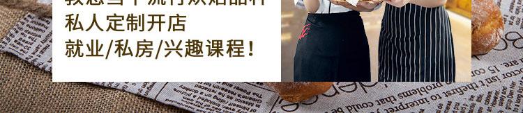 面包学校banner3